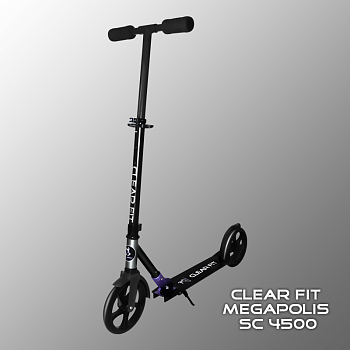 Самокат Clear Fit Megapolis SC 4500